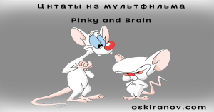 logotip_pinky_oskiranov_1200