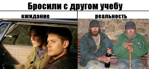 ogidanie_oskiranov