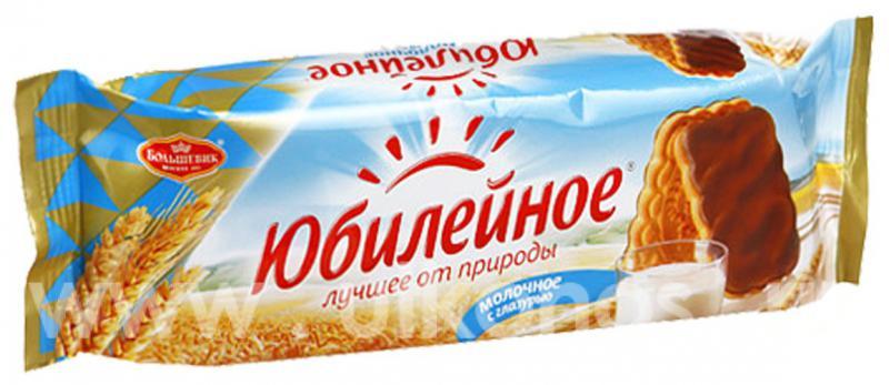 ubileynoe_oskiranov