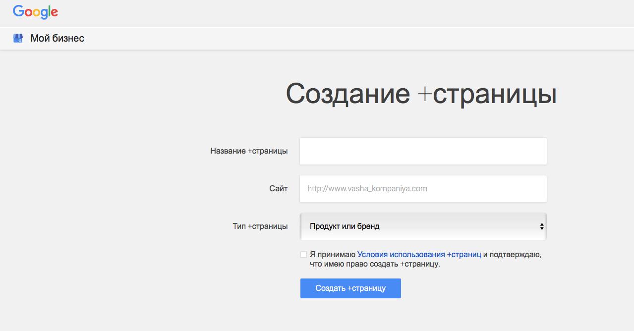 google_oskiranov