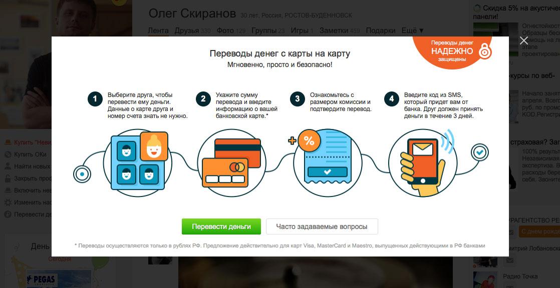 ok_oskiranov