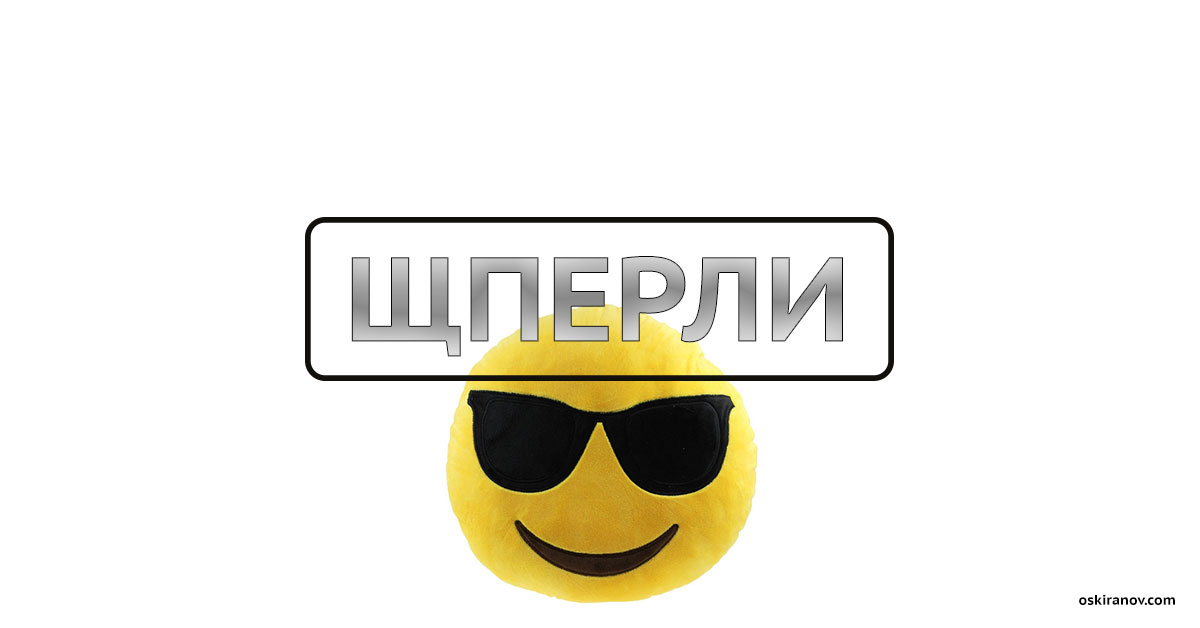 ok_oskiranov_logo