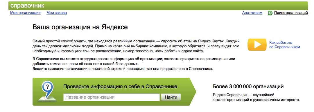 ya_oskiranov