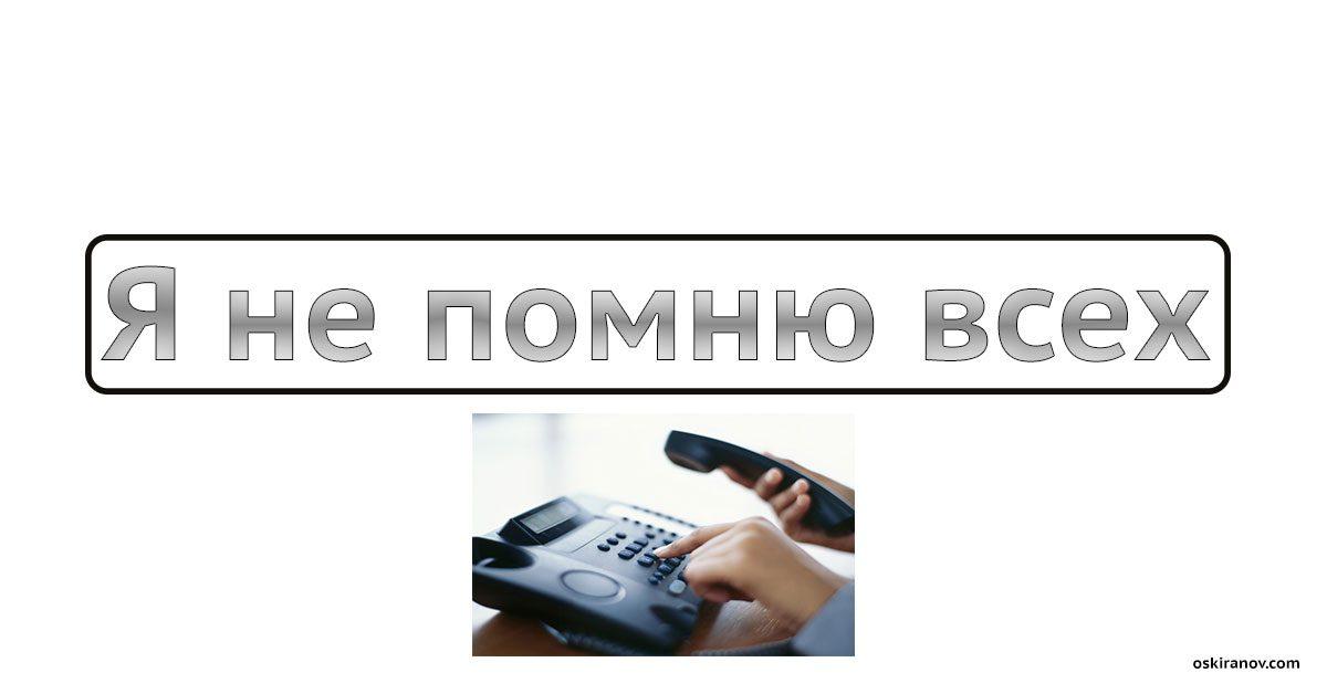 oskiranov.com