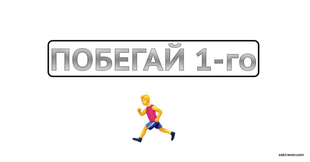 rostov_bezhyt_2017