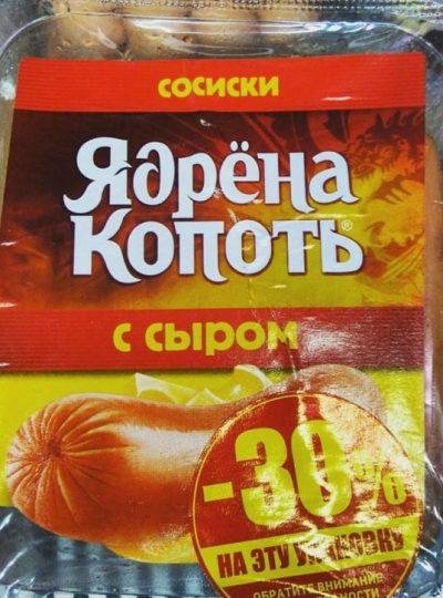 пример названия продукта