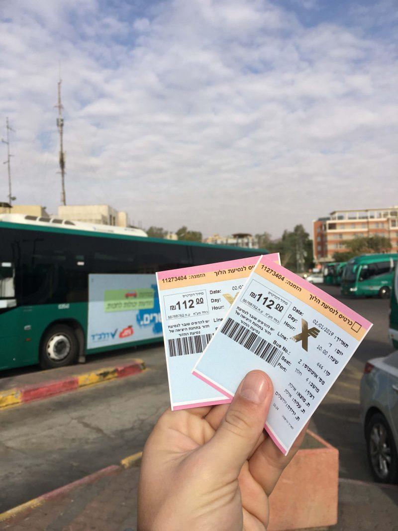 Билеты и автобус