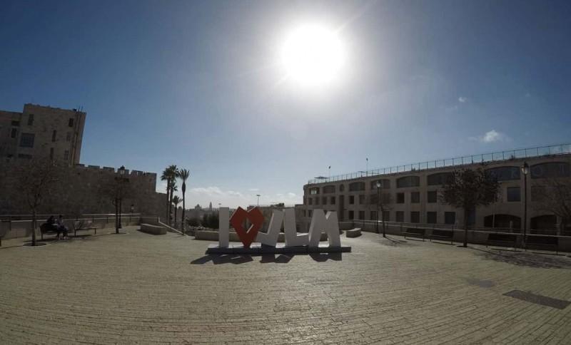 Площадь в Иерусалиме