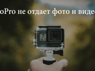 gopro11