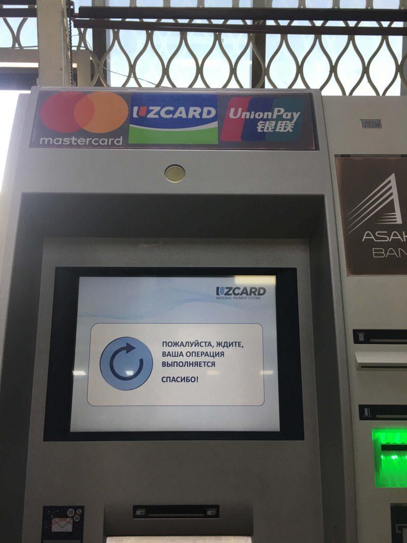 ATM_mastercard_in_boxoro
