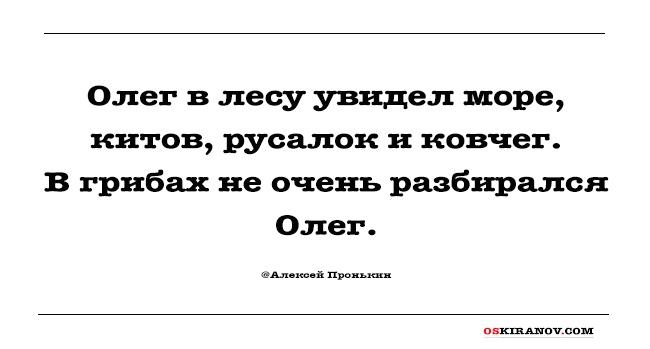 oleg_10
