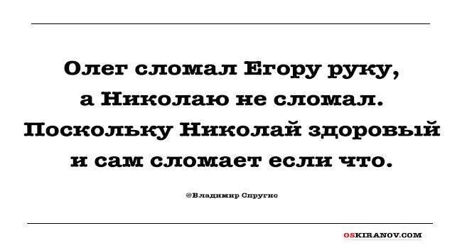 oleg_11