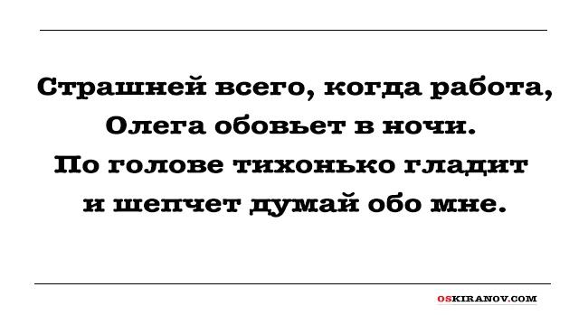 oleg_3