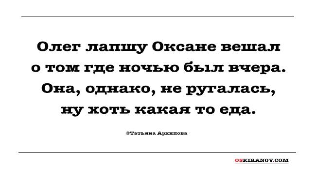 oleg_5