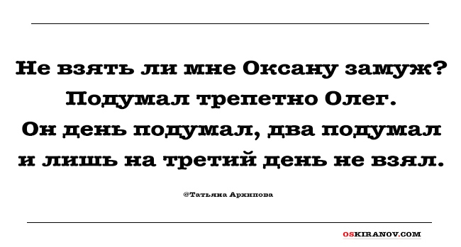 oleg_6