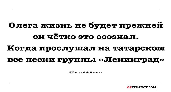 oleg_9