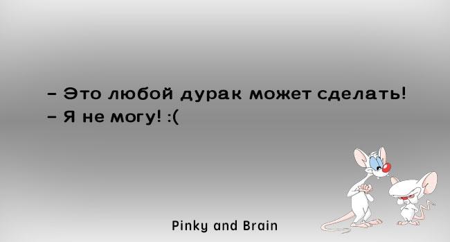 pinky_oskiranov_10