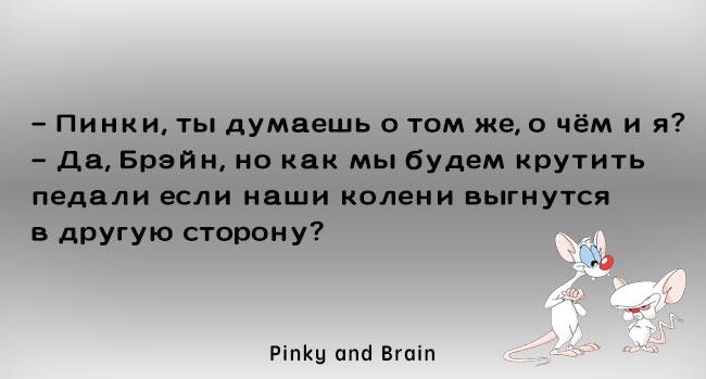 pinky_oskiranov_4