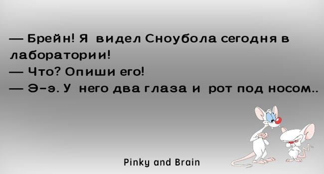pinky_oskiranov_7