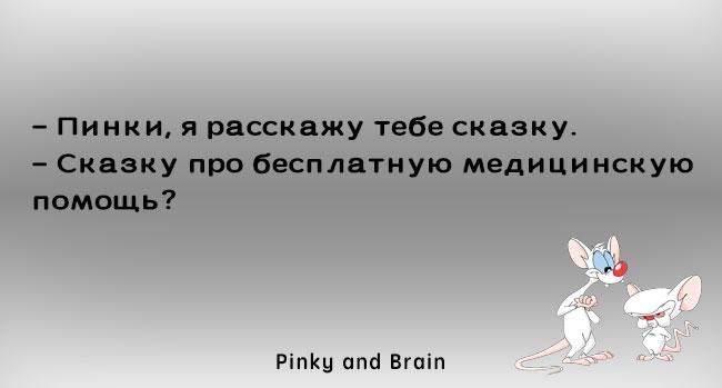 pinky_oskiranov_8