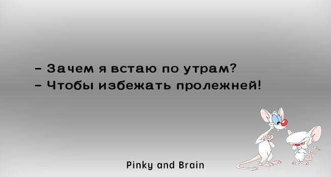 pinky_oskiranov_9